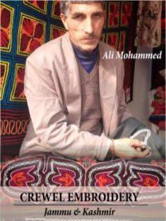 Meet-the-Master-Series-Shree-Ali-Mohammed-Aparna-Challu-jpg (3)