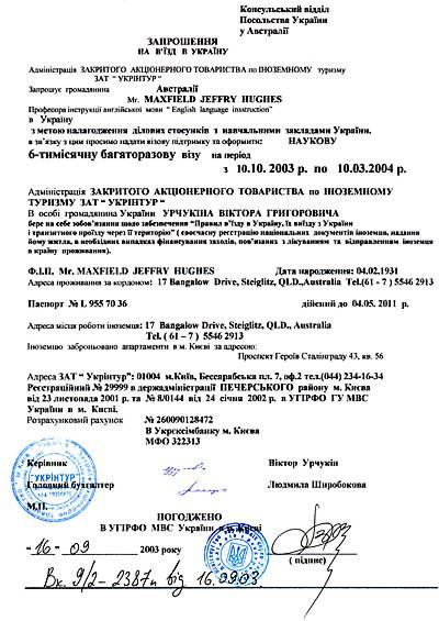 ukr apartments