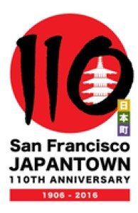 SF Japantown 110th Anniversary