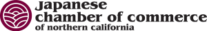 Japanese Chamber of Commerce of Northern California - 70th Anniversary