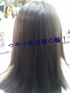2016-06-16_10.51.55