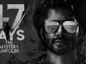 47 Days Telugu Movie Download HD