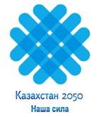 2050-sila
