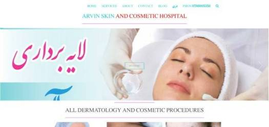 cosmetic surgery destinations