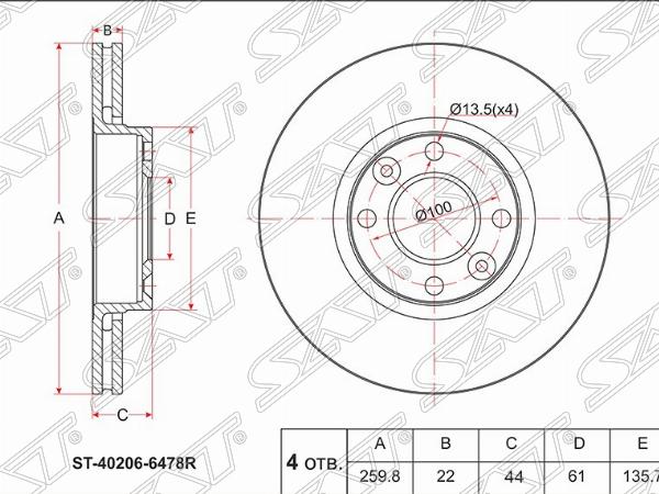 Детали ходовой Nissan Almera 2012-2019