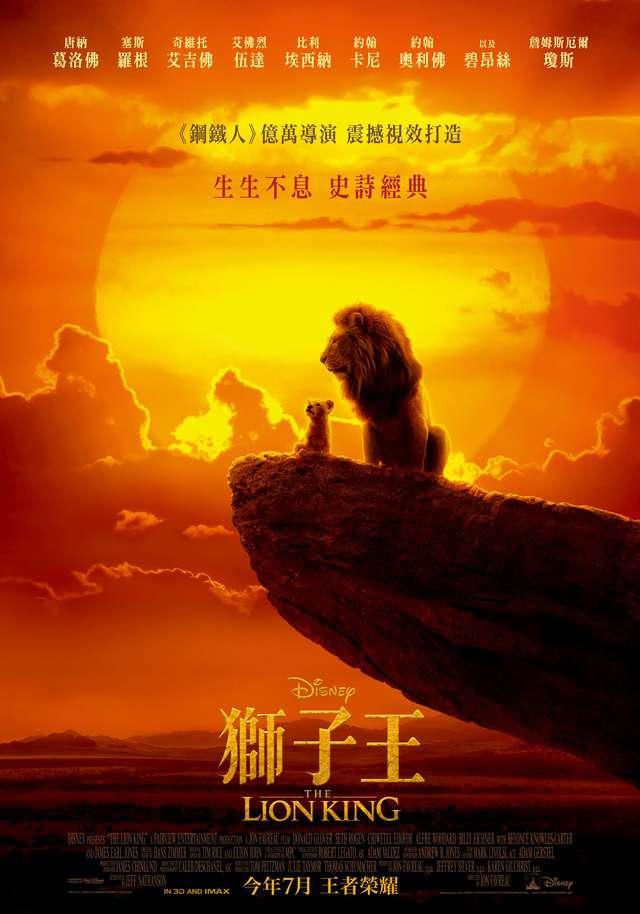 娜娜戲份將大幅增加?新版《獅子王》4 大看點整理 – 電影神搜
