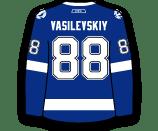 Andrei Vasilevskiy's Jersey