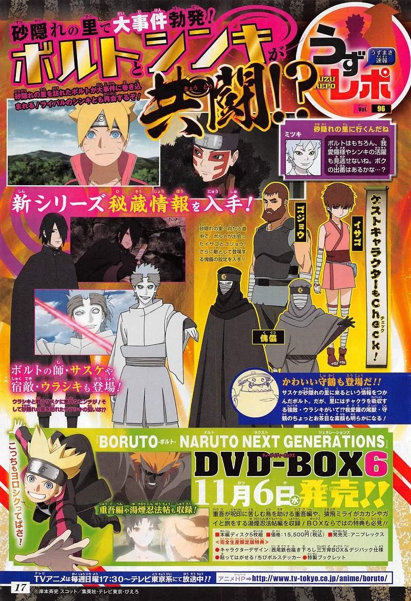 Boruto Episode 120 : boruto, episode, Boruto, Episode, Sasuke, Urashiki, Otsutsuki?, Dunia, Games