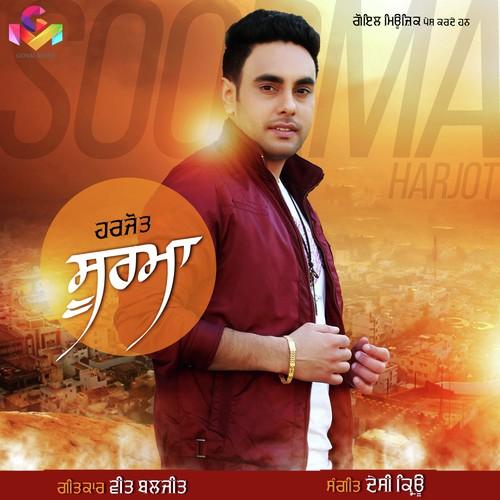 Soorma Harjot Mp3 Song Download PenduJatt