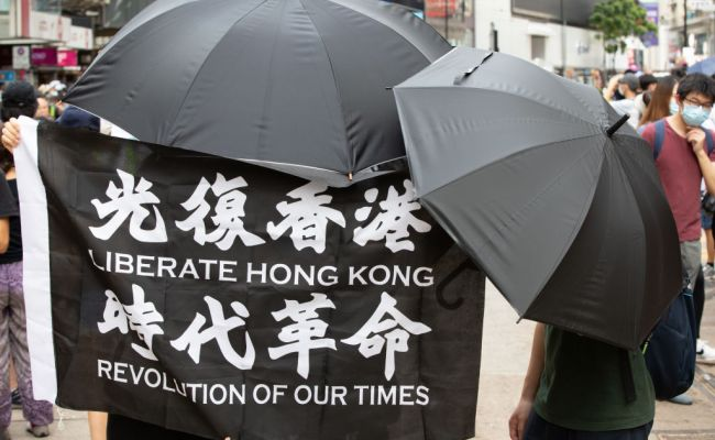 Hong Kong Bans Protest Slogan Under National Security Law