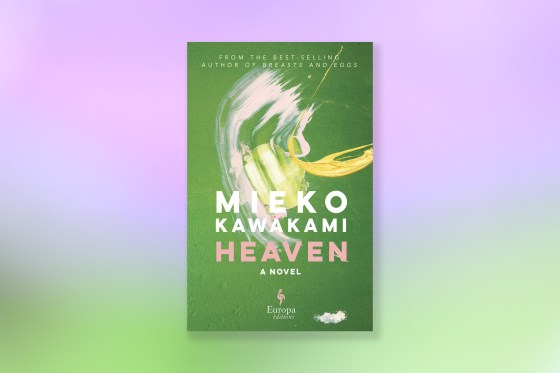 books to read may mieko kawakami