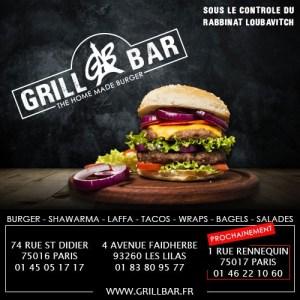 Grill bar new
