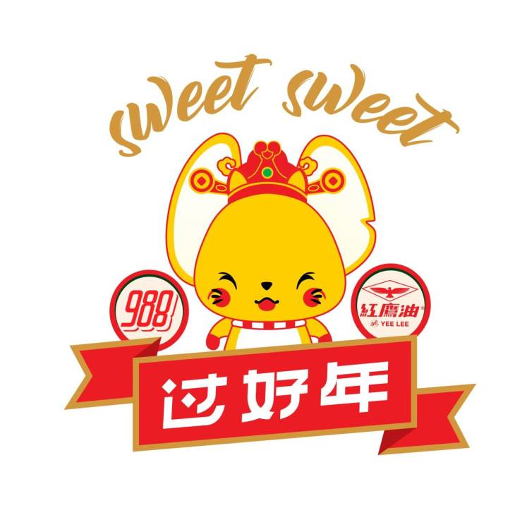 Sugar is the name of the mascot for the CNY 2020 campaign by Yee Lee and 988. photo: handout