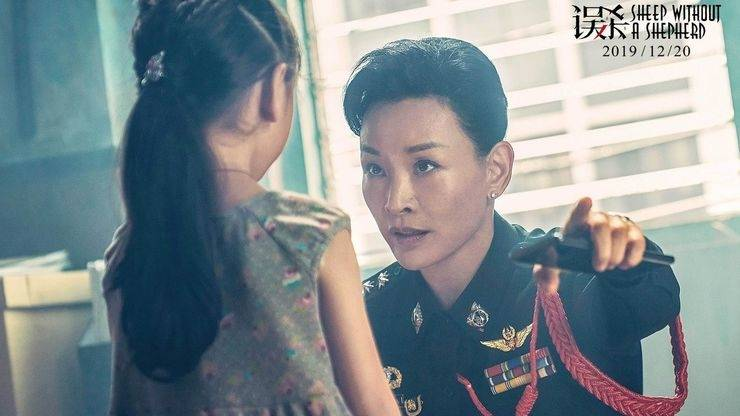 Sheep Without A Shepherd is Sam Quah's feature-length debut as a director.