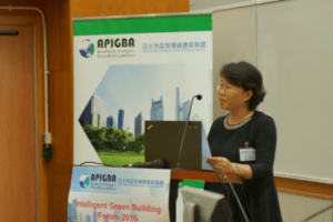 Opening address by President of APIGBA Prof. Show-Ling Wen