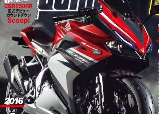 racing red CBR250RR