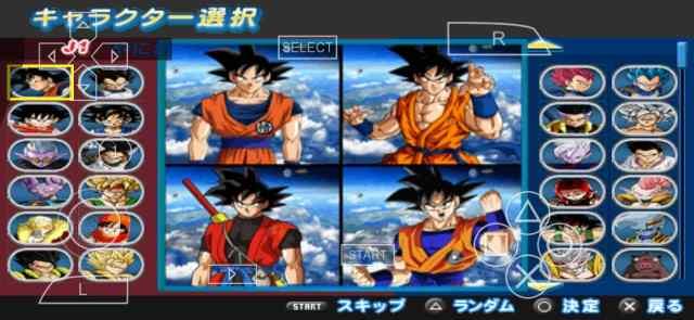 DBZ TTT Mod Super Dragon Ball Heroes
