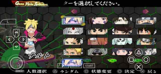 Naruto Shippuden Narutimate Accel 3 Mod PSP