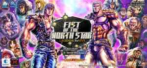 Fist of The North Star Game Legends Revive Download
