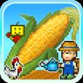 Pocket Harvest v2.0.0 Cracked + MOD [Latest]