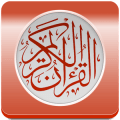 Quran – English v2.0 [Latest]