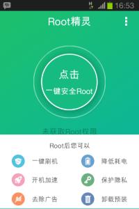 root-genius-apk-1
