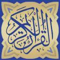 Holy Quran – Quran7m v0.0.5005 Cracked [Latest]