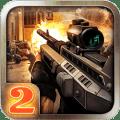 Death Shooter 2:Zombie killer v1.2.12 (Mod Money) [Latest]