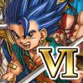 Dragon Quest VI v1.0.2 MOD [Latest]