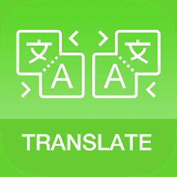 Combo Translator Apk