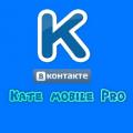 Kate Mobile Pro v32 [Latest]