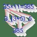 Math Tricks v2.11 [Ad Free] [Latest]