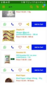 Screenshot of Neyveli Mart App