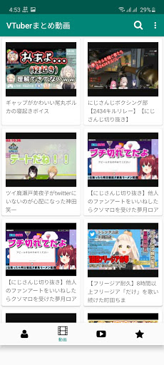 Screenshot of VTuber App