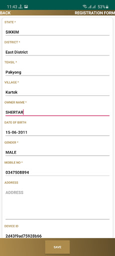 Screenshot of e Gopala App For Android