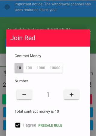 Screenshot of RXCE