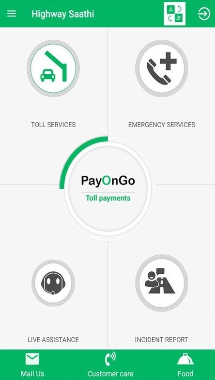 Screenshot of Highway Saathi App