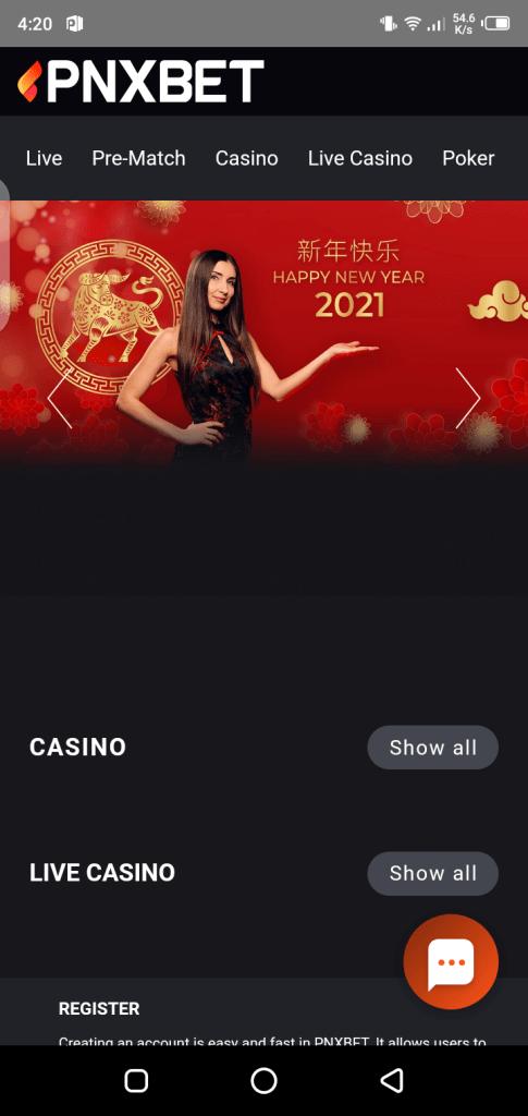 Screenshots of PNXBET App