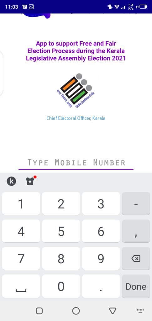 Screenshot of ASD Monitor App