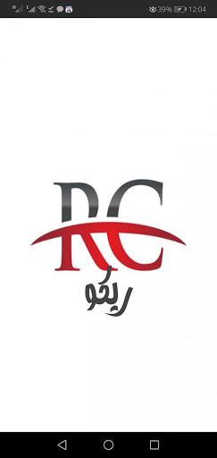 Screenshot of Rico TV App