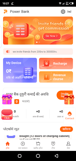 Screenshot of Power Bank Apk