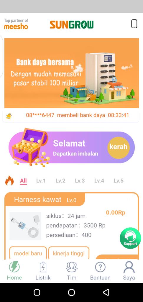 Screenshot of SUNGROW Android