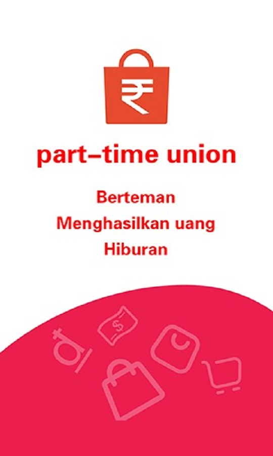Screenshot of Part Time Union