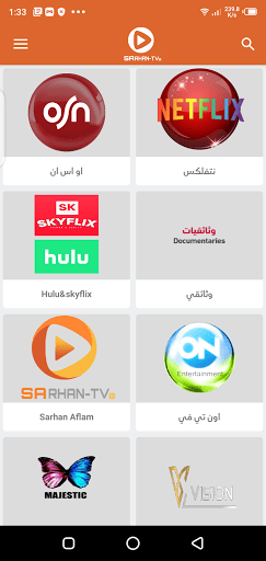 Screenshot of Sarhan TV Android