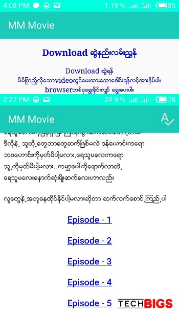 Screenshot of MM Movie Store Android