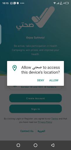Screenshot of Sehhaty App Apk