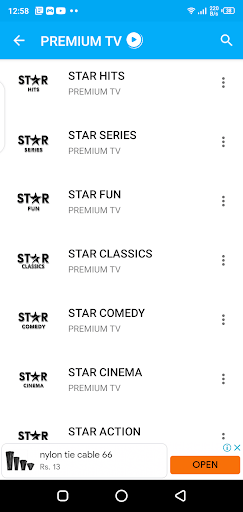 Screenshot of Start Play Android