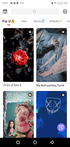 Screenshot of AI Composite Video Application Android