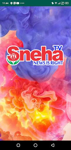 Screenshot of Sneha TV Download