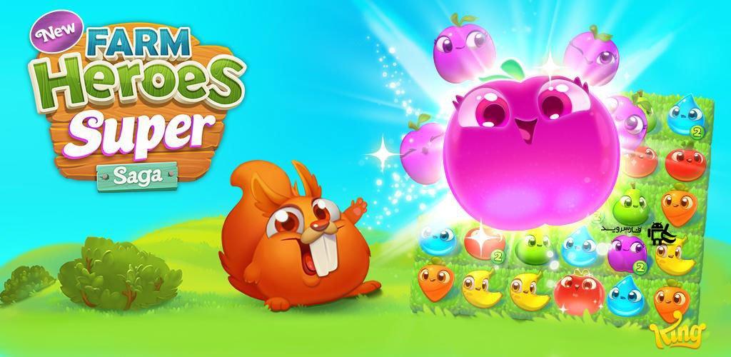 Farm Heroes Super Saga Mod Banner